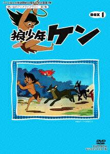 狼少年ケン DVD-BOX Part1 デジタルリマスター版画像