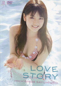LOVE STORY MICHISHIGE SAYUMI DVD