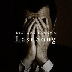 【送料無料】【CD最新作ポイント5倍対象商品】Last Song(初回限定盤)(CD+Tシャツ) [ 矢沢永吉 ]