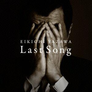 【送料無料】【CD最新作ポイント5倍対象商品】【先着特典:ロゴステッカー付!】Last Song(初...