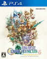 ファイナルファンタジー・クリスタルクロニクル リマスター PS4版の画像