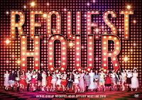 AKB48グループリクエストアワー セットリストベスト100 2018