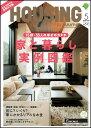 月刊 HOUSING (ハウジング)by suumo(バイス