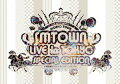 SMTOWN LIVE in TOKYO SPECIAL EDITION【初回限定生産】