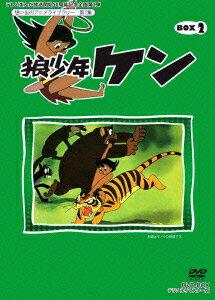 狼少年ケン DVD-BOX2 デジタルリマスター版画像