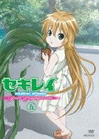 セキレイ〜Pure Engagement〜五