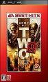 <EA BEST HITS>アーミー オブ ツー:The 40th Day ポータブル PSP版の画像