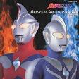 ウルトラマンコスモス オリジナル・サウンドトラック Vol.1