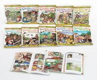 ジャングルのサバイバル(全10巻セット)