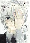 東京喰種トーキョーグール:re 16 (ヤングジャンプコミックス) [ 石田 スイ ]
