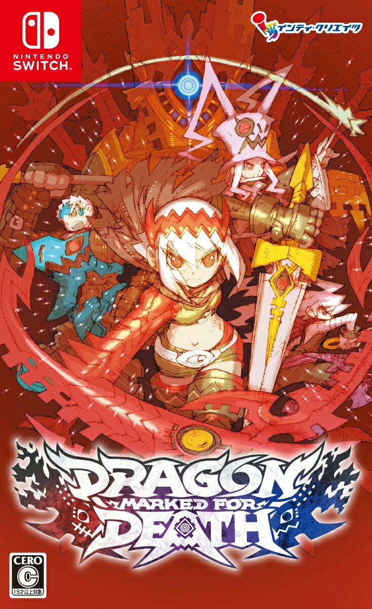 Dragon Marked For Death 通常版