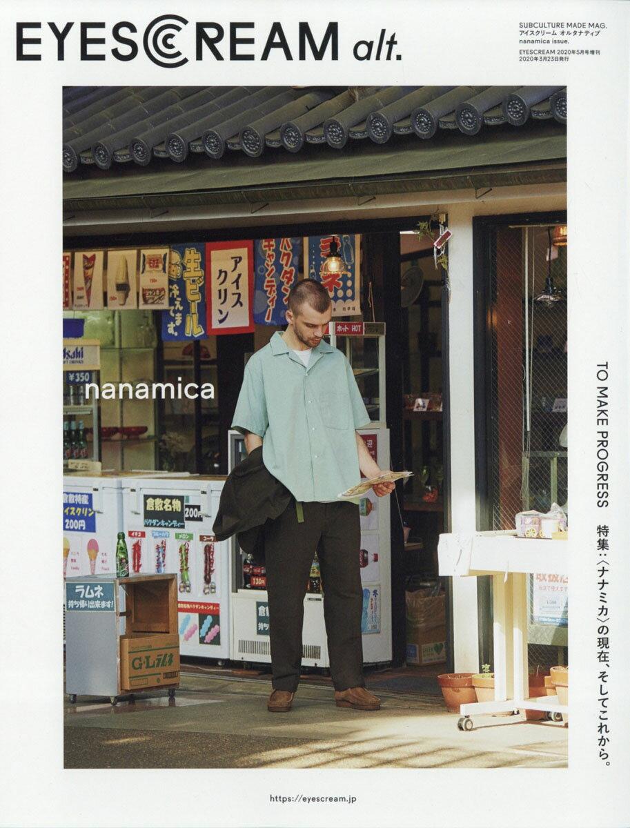 雑誌, 総合誌 EYESCREAM alt. () nanamica issue. ( ) 2020 05