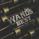 WANDS BEST [ WANDS ]