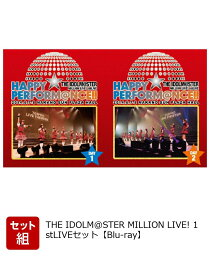 THE IDOLM@STER MILLION LIVE! 1stLIVEセット