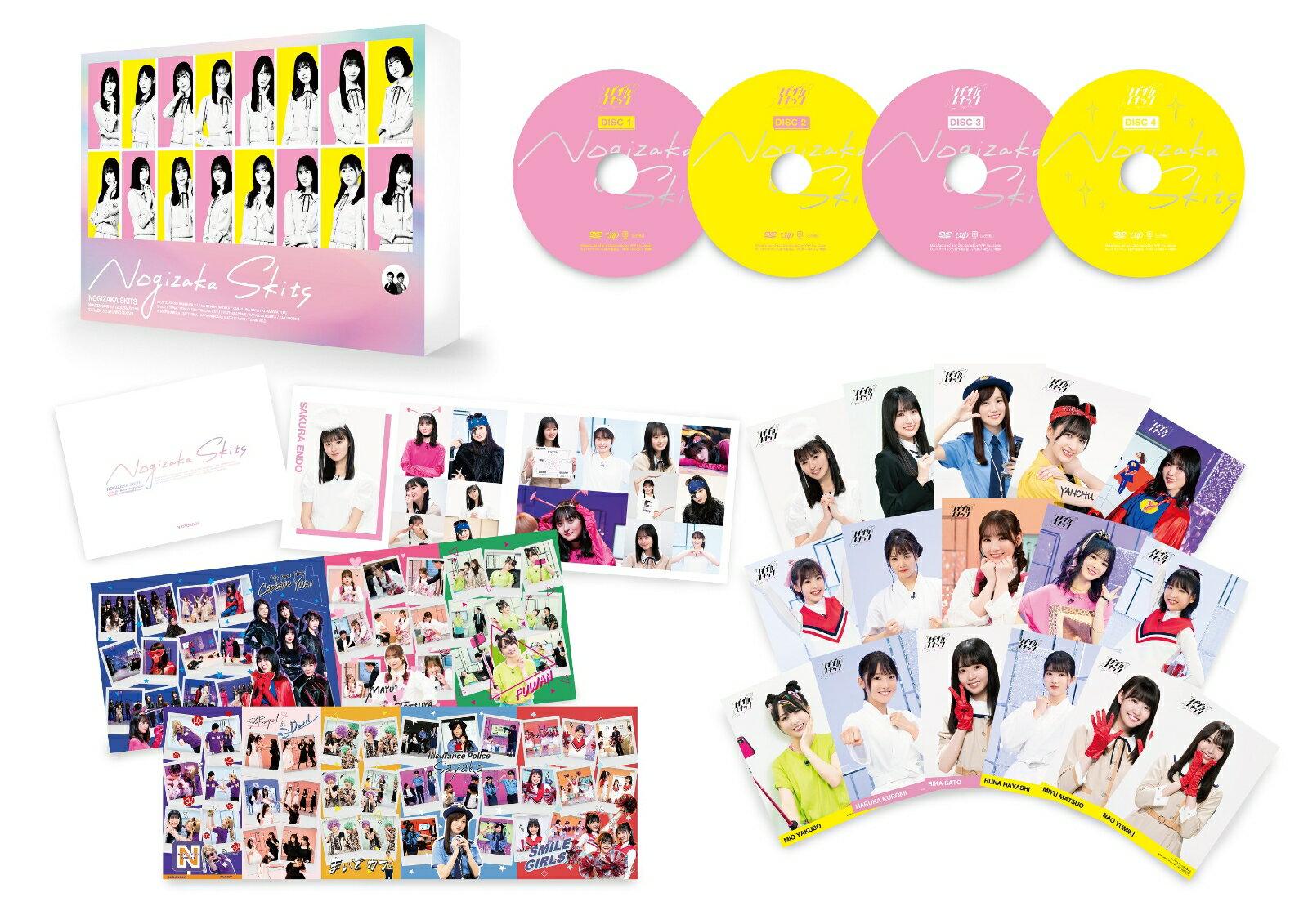 ノギザカスキッツ 第1巻 DVD-BOX