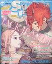Cool-B SweetPrincess (クールビー スイートプリンセス) vol.33 2021年 05月号 [雑誌]