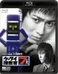 ケータイ捜査官7 File 03【Blu-ray】 [ 窪田正孝 ]