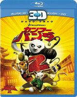 カンフー・パンダ2【Blu-ray】