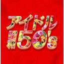 アイドル昭和50's [ (V.A.) ]