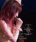 遠藤ゆりか FINAL LIVE -Emotional Daybreak-【Blu-ray】 [ 遠藤ゆりか ]