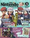 【送料無料】Nintendo DREAM (ニンテンドードリーム) 2011年 05月号 [雑誌]