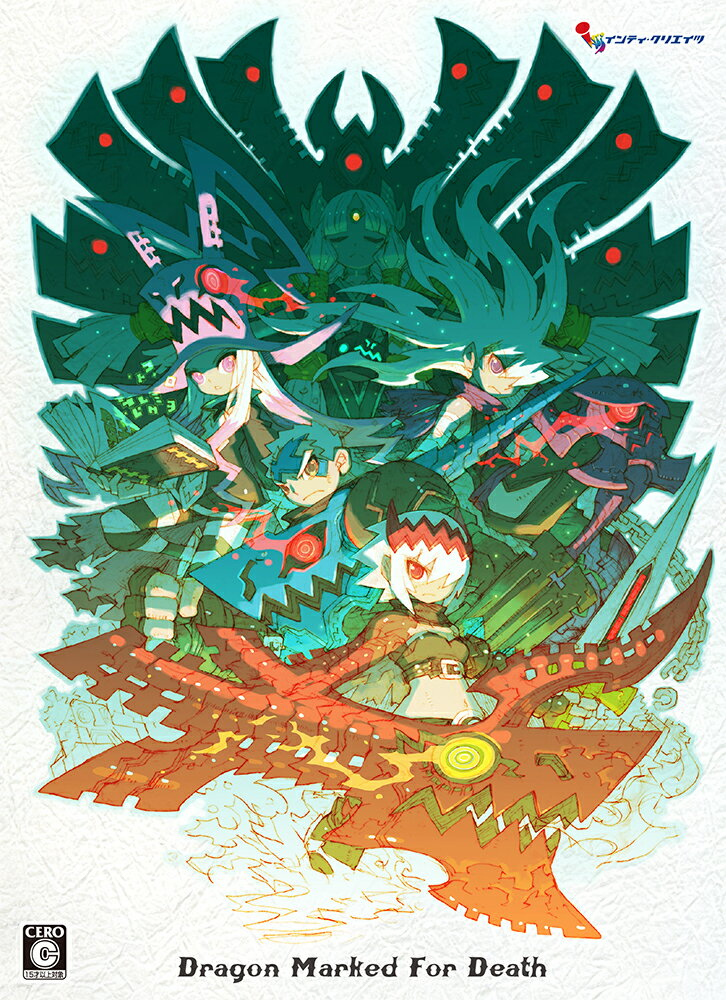 Dragon Marked For Death 限定版