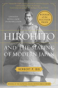 HIROHITO&THE MAKING OF MODERN JAPAN(B) [ HERBERT BIX ]