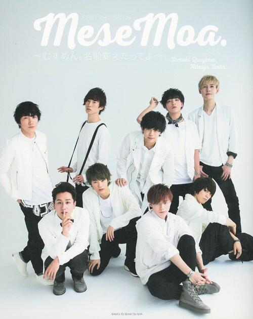 エンターテインメント, タレント関連本 MeseMoa.FIRST PHOTOBOOK MeseMoa.