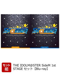THE IDOLM@STER SideM 1st STAGE セット