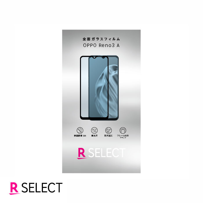 OPPO Reno3 A 全面ガラスフィルム 高光沢 ソフトフレーム ブラック