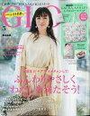 【送料無料】GLOW (グロウ) 2011年 05月号 [雑誌]