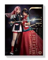 ミュージカル「少女革命ウテナ〜白き薔薇のつぼみ〜」<Blu-ray版>【Blu-ray】