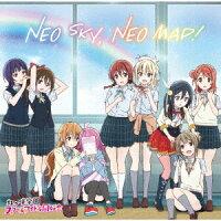 TVアニメ『ラブライブ!虹ヶ咲学園スクールアイドル同好会』エンディング主題歌「NEO SKY, NEO MAP!」
