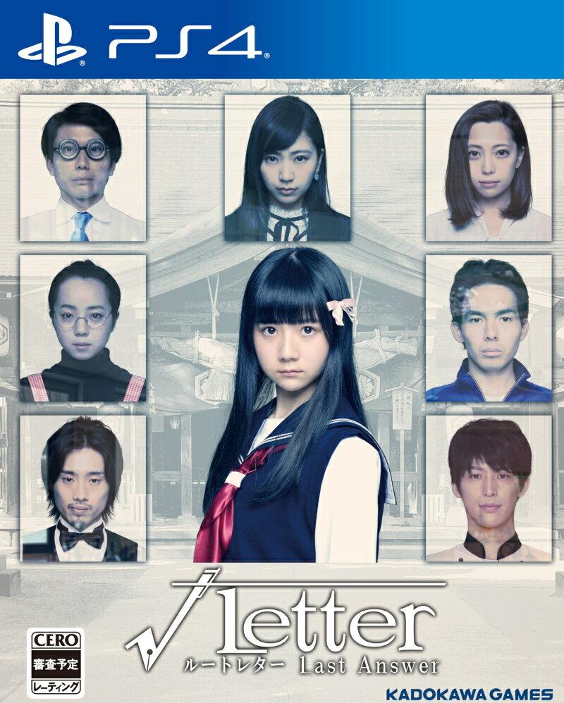 √Letter ルートレター Last Answer PS4版