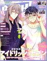 PASH!(パッシュ) 2021年 05月号 [雑誌]