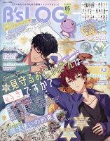 B's-LOG (ビーズログ) 2021年 05月号 [雑誌]