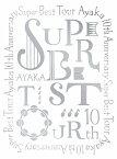 絢香 10th Anniversary SUPER BEST TOUR [ 絢香 ]