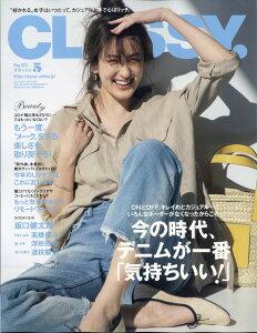 【送料無料】CLASSY. (クラッシィ) 2011年 05月号 [雑誌]