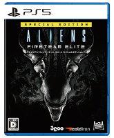 エイリアン:ファイアーチーム エリート スペシャルエディション PS5版の画像