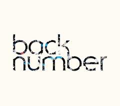 【送料無料】ラブストーリー(初回限定A CD+DVD) [ back number ]