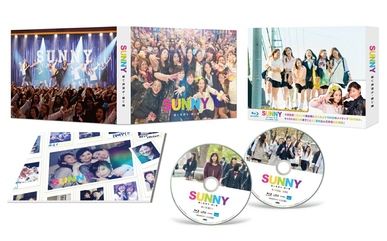 SUNNY 強い気持ち・強い愛 Blu-ray 豪華版【Blu-ray】