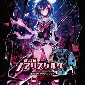 CD, ゲームミュージック  ZIZZ