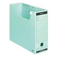 コクヨ ファイルボックス 色厚板紙 フタ付き A4 青 A4-LFBN-BZ
