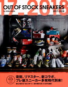 OUT OF STOCK SNEAKERS(2017-2018)