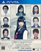 √Letter ルートレター Last Answer PS Vita版