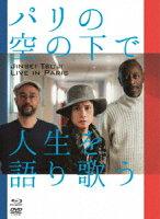 パリの空の下で人生を語り歌う Jinsei Tsuji live in Paris【Blu-ray】