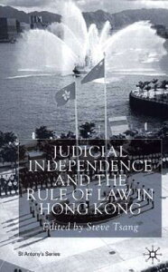 Judicial Independence and the Rule of Law in Hong Kong JUDICIAL INDEPENDENCE & THE RU (St. Antony's Series) [ Steve Tsang ]