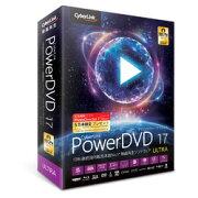 PowerDVD 17 Ultra 通常版