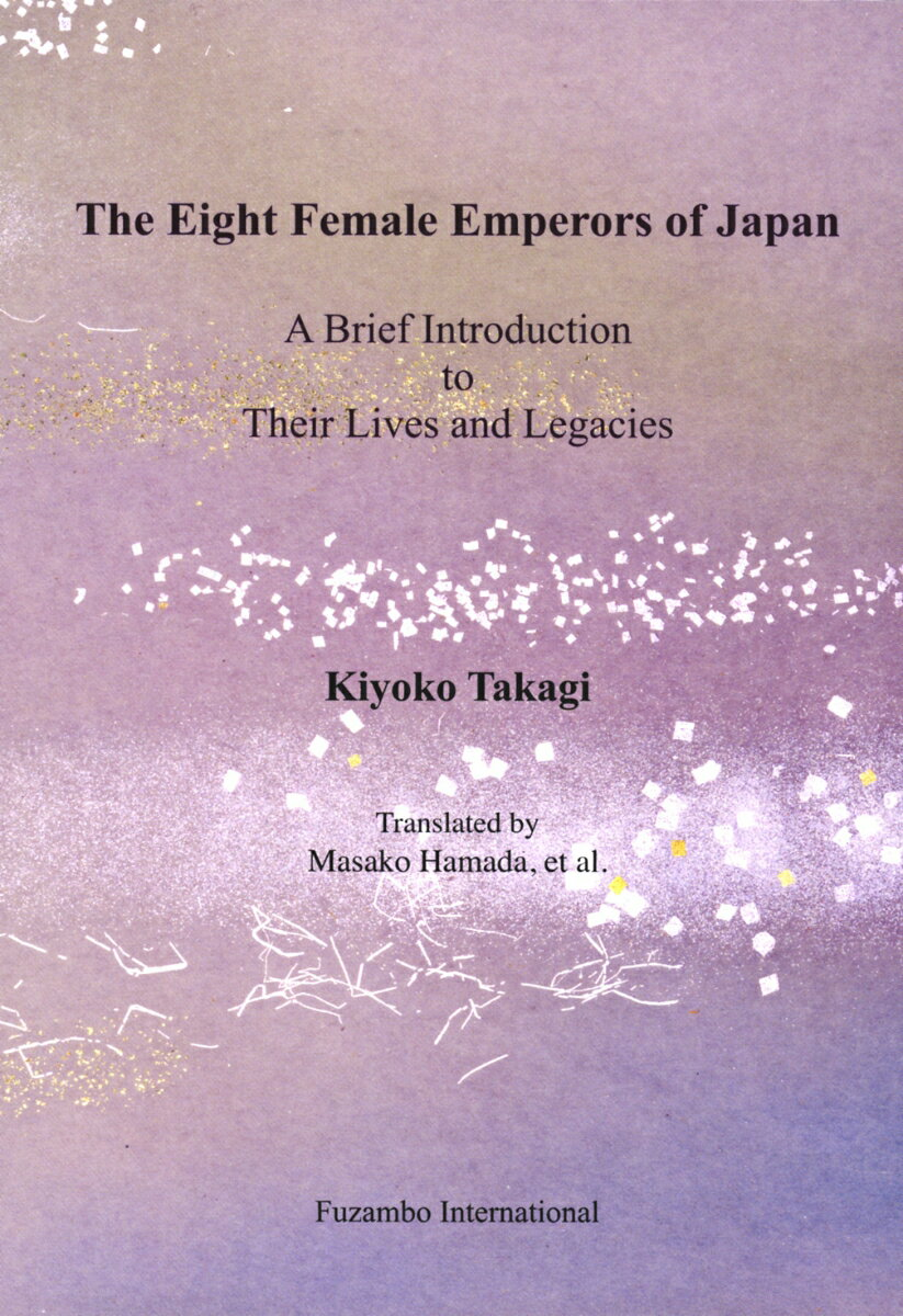 The Eight Female Emperors of Japan画像