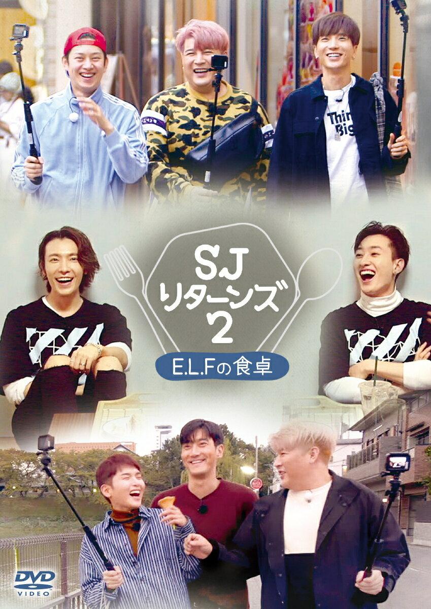 お笑い・バラエティー, その他 SJ 2 -E.L.F SUPER JUNIOR